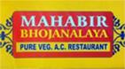 mahabir bhojanalay